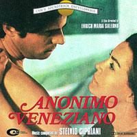 Copertina di Anonimo veneziano - 1970